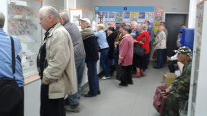 Образец жалобы на почтовое отделение что не доставляют почту казань