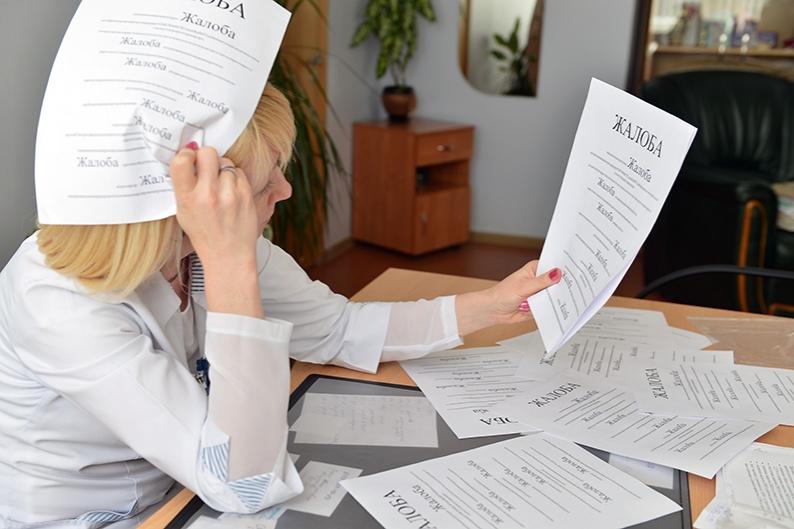 Правила подачи жалобы на врачей поликлиники. Куда обращаться?