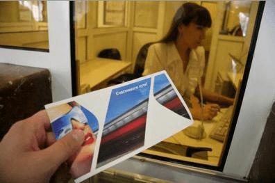 Условия сдачи билетов РЖД: сколько денег вернут