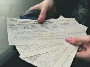 Ржд потеря денежных средств при обмене билета