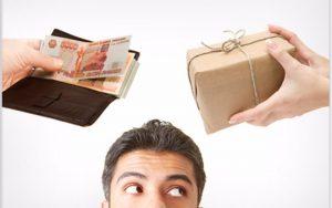 Как написать письмо о возврате денежных средств поставщику