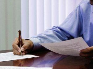 Написать жалобу в прокуратуру рф электронном виде