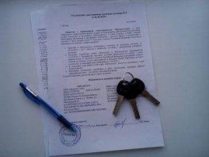 Заявления в прокуратуру на управляющую компанию