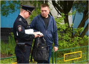 Обращение на оргоны полиции