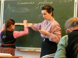 Жалоба в министерство образования на учителя
