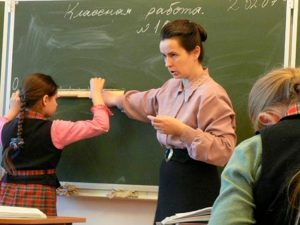 Коллективная жалоба на директора школы