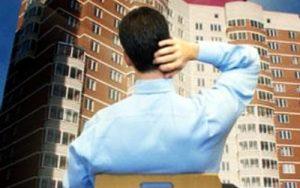 Претензия в управляющию организацию многоквартирного дома