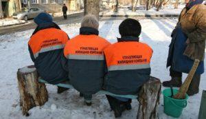 Изображение - Куда писать жалобу на управляющую компанию zhkh_620-300x173