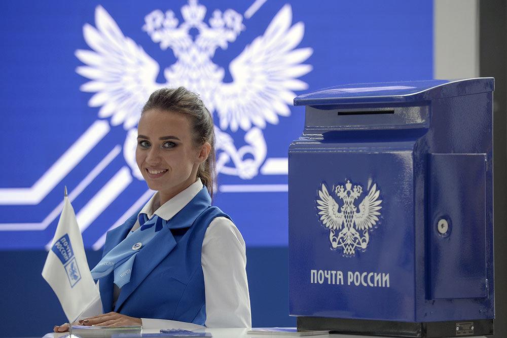 Почта России написать жалобу - образец, претензия онлайн
