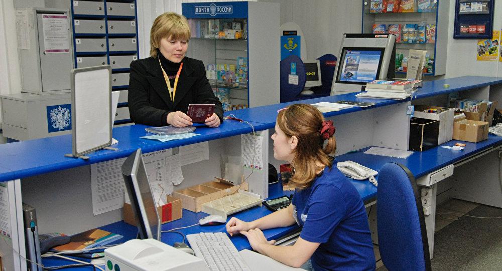 Подать жалобу на почтовое отделение