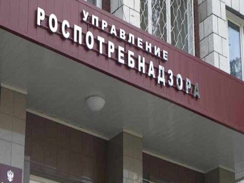 Как обратиться в Роспотребнадзор по Московской области