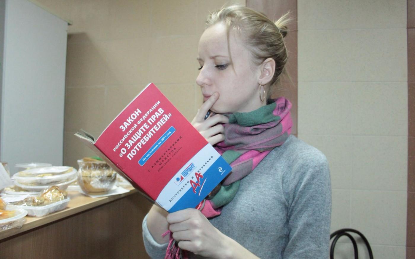 Жалоба на продавца в роспотребнадзор