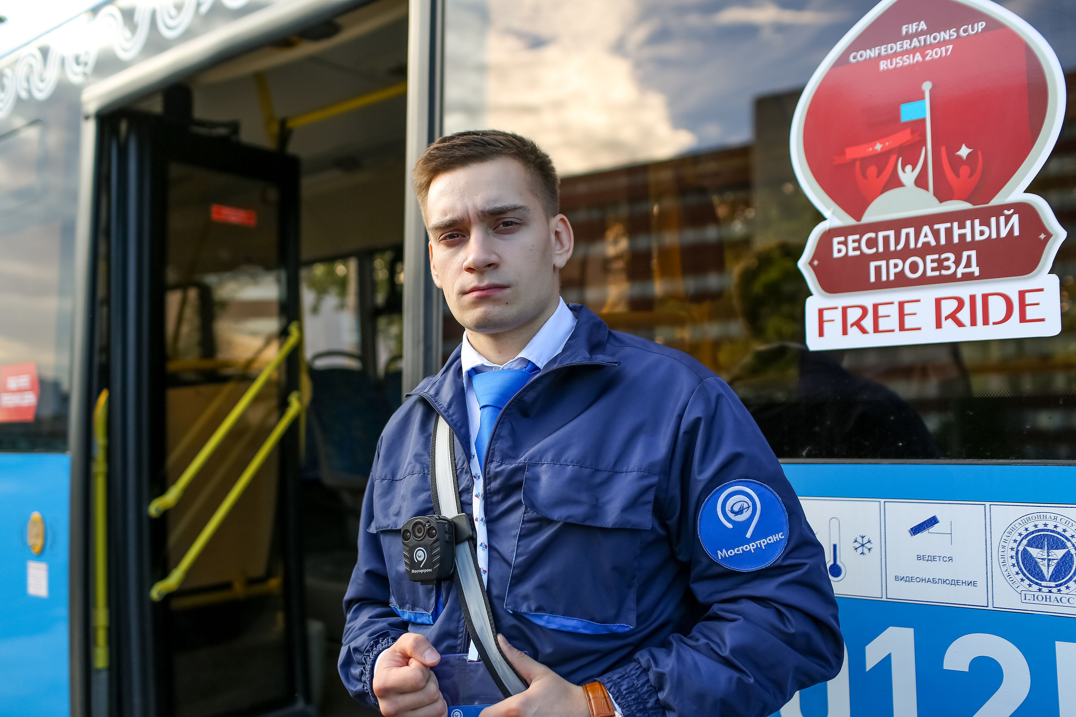 Куда пожаловаться на маршрутное такси в москве