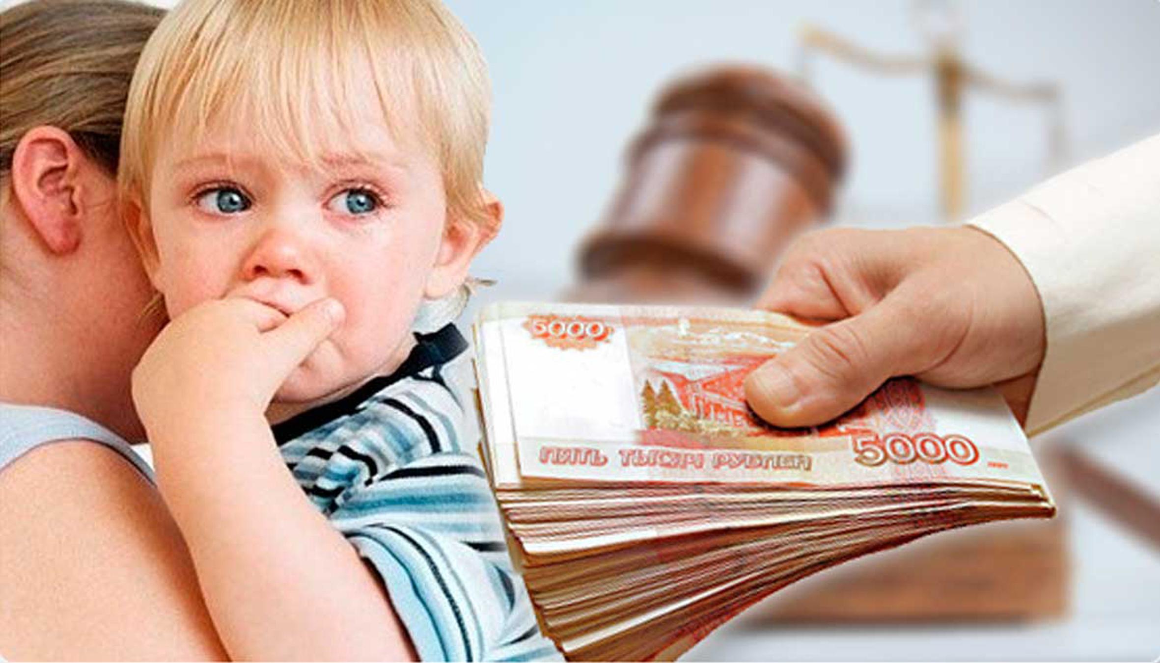 Как составить заявление на бездействие судебного пристава