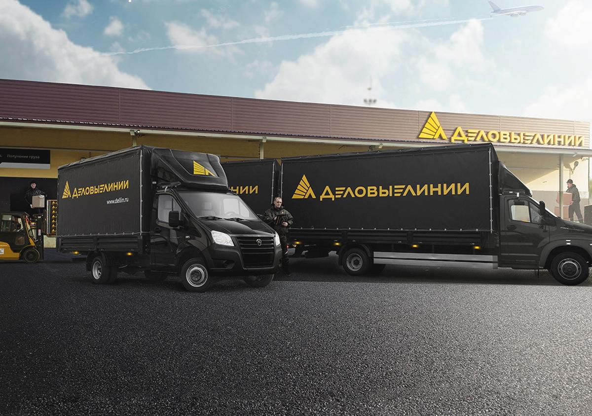 Жалоба на транспортную компанию Деловые Линии