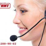 Претензия на магазин Магнит — горячая линия для покупателей и сотрудников