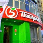 Претензия на магазин Пятерочка — горячая линия для покупателей и сотрудников