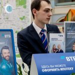 Жалоба на работу банка ВТБ (ВТБ24)