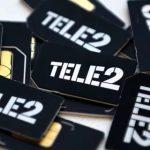 Обращение к мобильному оператору Теле2 с претензией