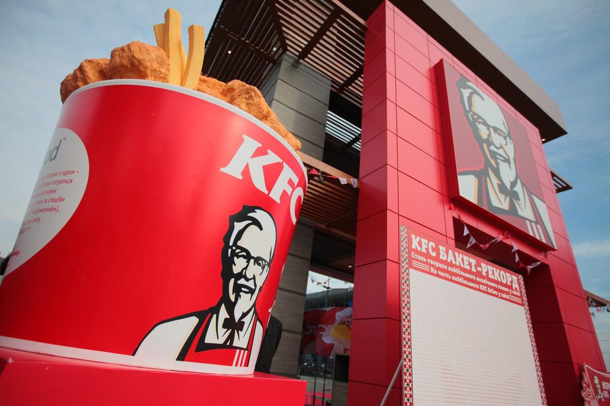 Как написать жалобу на ресторан KFC или пожаловаться по телефону горячей линии