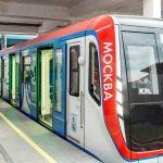 Как написать жалобу на работу метро Москвы через официальный сайт