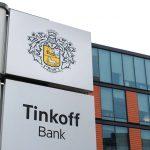 Как и куда пожаловаться на Тинькофф Банк — 7 инстанций
